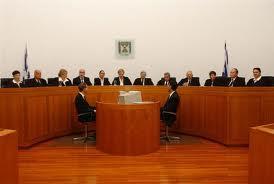 """בג""""ץ. הרשות השופטת, המחוקקת והמבצעת של מדינת ישראל."""