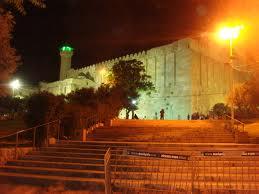 מערת המכפלה כיום. הקניין היהודי הראשון