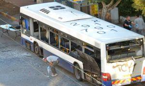 האוטובוס בבת-ים. העבר יודע לספר לנו איך האוטובוס הזה יכול היה להראות