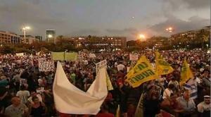 ההפגנה בכיכר רבין. צילום: חדשות 10