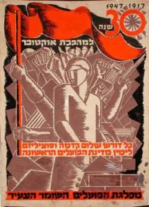 שלושים שנה למהפכת אוקטובר - שלום וקדמה כדוגמה למילים שהוצאו מהקשרן והפכו  לבעלות משמעות שונה בשיחדש