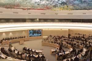 """מליאת זכויות האדם של האו""""ם. הוכחה לאובדן המוסריות בשם האינטרסים"""