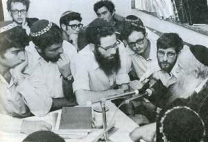 הנביא וכוהניו - הרב צבי יהודה קוק ותלמידיו בישיבת מרכז הרב