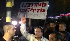 """מחאת ארגון להב""""ה מול חתונתם של מחמוד ומורלץ צילום: צביקה גרוניך"""
