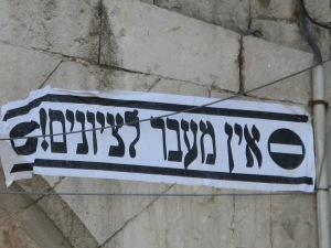 """הכניסה למאה שערים, לפקולטה למדעי הרוח באוניברסיטת תל אביב, הכניסה לכנס מפלגת חד""""ש ועולי בעתיד הכניסה לוועידת מר""""ץ"""