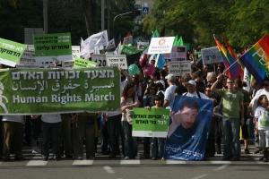 מסע הצליינות השנתי של מאמיני דת הזכויות - שעטנז של אלילים תחת זאוס אחד - זכויות אדם.