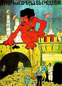 כרזה אנטישמית נגד טרוצקי מטעם מחנה הצאר או שמא הבחורצ'יק באדום הוא המתנחל ותחתיו תקציב הפריפריה?