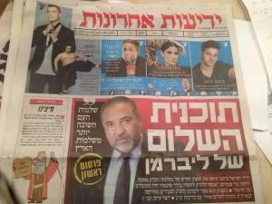 תמיכה בחוק ישראל היום השתלמה. כותרות ידיעות אחרונות מיום שישי האחרון. צילום: ינאי כהן