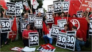 """בעד העלאת מחירים! קמפיין מינימום 30 ש""""ח לשעה"""