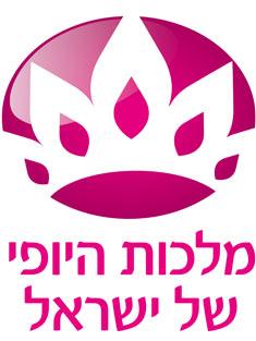 הלוגו הרשמי של בחירות 2015