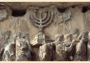 מנורת המקדש, שלל הכיבוש הרומי כפי שניתן לראות, עד היום, בקשת טיטוס ראשית השאלה, העם חרב וגלות באה: ממריאים לאידיאלים'ישראל שברוח או ל'נבואה' הריאליסטית-קיום הברית בין העם והאל