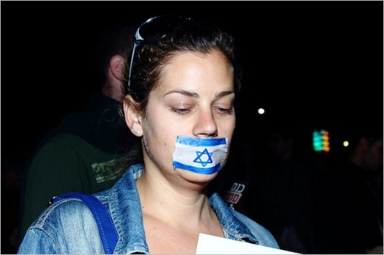 מדינת ישראל סתמה פיות
