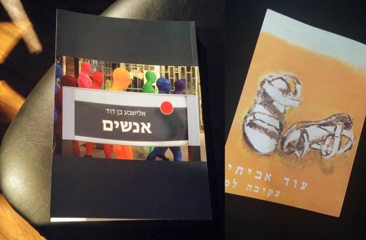 8 שנים לקח לי להביא לעולם שני ספרים