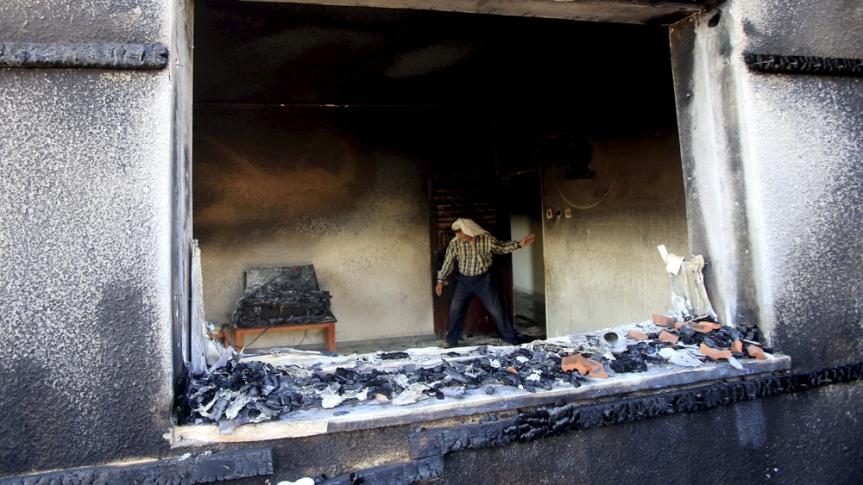 השריפה בכפר דומא.