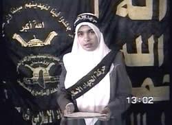 הנאדי תיסיר עבד אלמאלכ ג'רדאת, המחבלת המתאבדת במסעדת