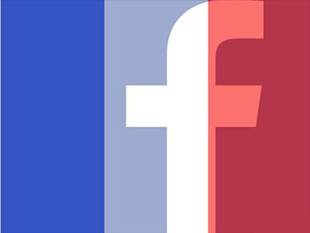 טריקולור בפייסבוק. עניין של זהות