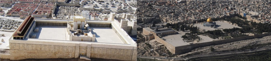 בית המקדש - אל אקצא