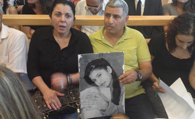 שמואל ואילנה ראדה עם תמונת בתם